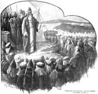ข่าวจากพระราชา ๒๘-๑