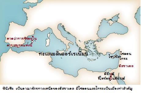 แผนที่จาก sigmabooks.gr