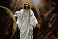 13 พฤษภาคม 2013 ไม่มีใครนอกจากพระเยซู