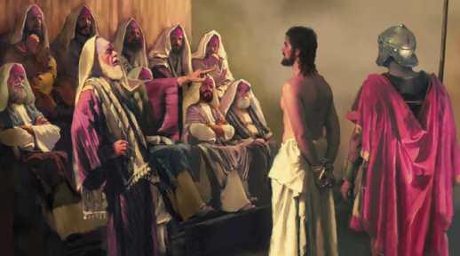 พยานปรักปรำพระเยซูในศาล