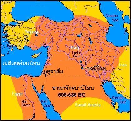 babylonian-empire-606-536-bc