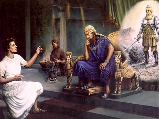 Daniel Interprets the Kings Dream