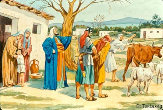 www-St-Takla-org--Bible-Slides-nehemiah-1265