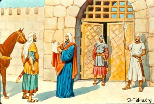 www-St-Takla-org--Bible-Slides-nehemiah-1268