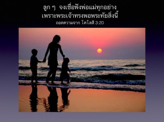 Photo by MyTudut (Creative Commons)