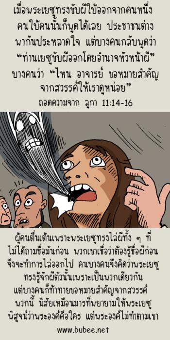 MobileLuke11-14-16ree