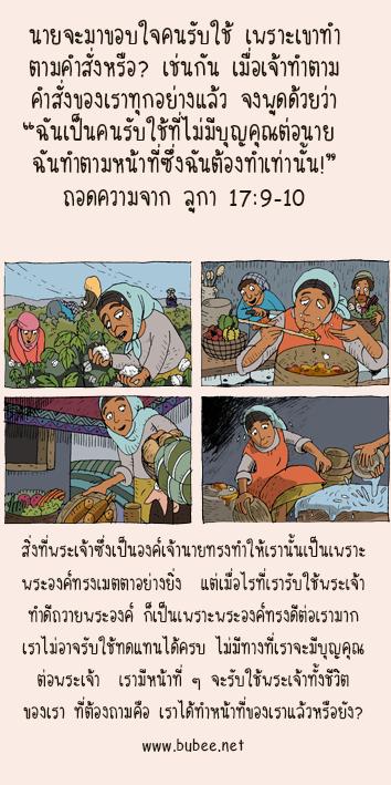 mobileluke17v9-10