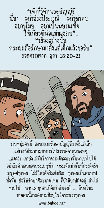 LukeMobile18v20-21