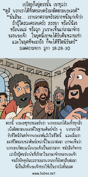 LukeMobile18v28-30re