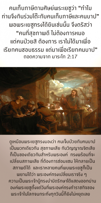 Yahweh-Nissijuly14a9Mark2-17