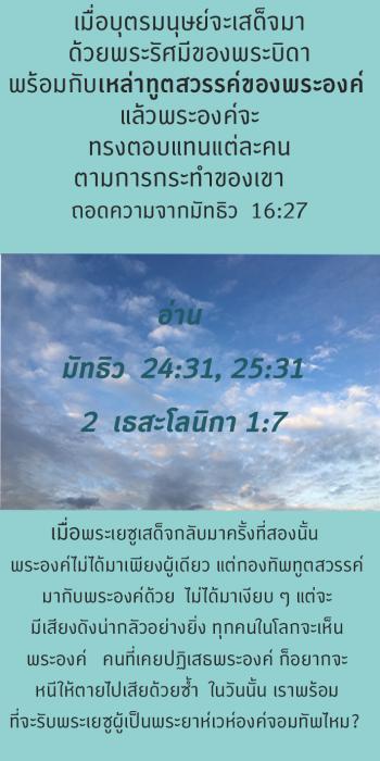 hoST-MT16-27RE