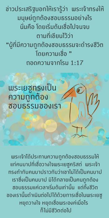 RGT-Rm1-17ree